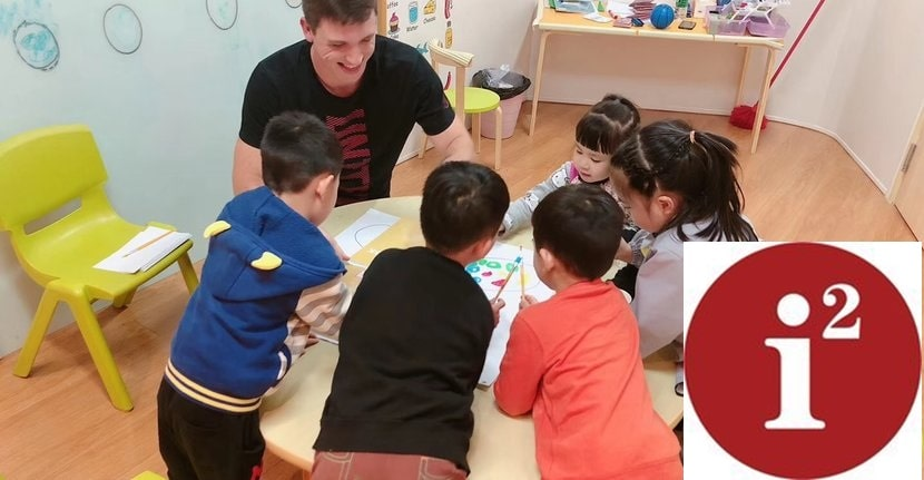 COME AND WORK IN CHINA with i2 Education
